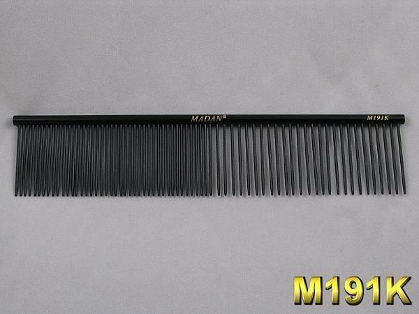 Madan Grooming Kamm - ( (Longer Teeth)- Black